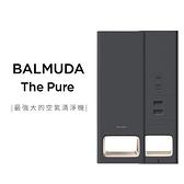 BALMUDA 百慕達 The Pure 18坪 空氣清淨機 A01D
