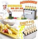 110V 韓式自動蛋腸機熱狗烤腸雞蛋杯蛋堡早餐商用蛋包腸機    快速出貨