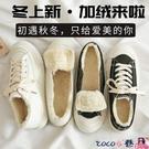 熱賣帆布鞋 冬季2021年新款帆布鞋女韓版百搭板鞋秋冬潮學生小白鞋 coco