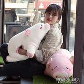毛絨玩具 小豬公仔毛絨玩具女生可愛超萌韓國趴趴豬豬玩偶娃娃睡覺抱枕女孩 傾城小鋪