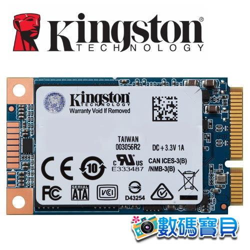 【免運費】 KingSton 金士頓 UV500 120GB SSD mSATA 固態硬碟(520MB/s,公司貨三年保固,SUV500MS/120G) 120g