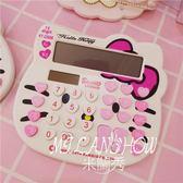 超可愛卡通K*T貓便攜式粉色計算器 米蘭shoe