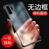 三星note10手機殼note10 5G版透明磨砂10plus硅膠Galaxy超薄無邊框por全包防 「雙10特惠」
