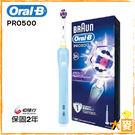 【德國製】百靈Oral-B全新亮白3D電...