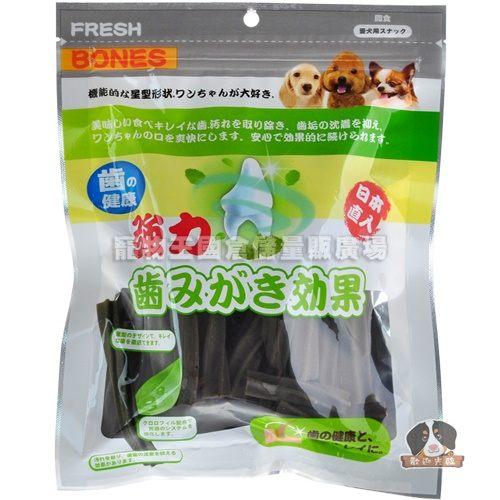 【寵物王國】日本FRESH BONES-潔牙一番(葉綠素)機能螺旋棒/短粗S-260g
