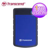 【Transcend 創見】StoreJet 25H3B 1TB USB3.0 2.5吋行動硬碟(藍)