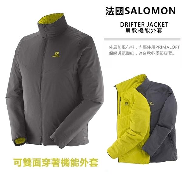 [法國Salomon] Drifter Jacket 男外套 - 鵝卵石灰 (376685)
