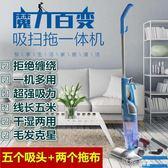 吸塵器家用多功能超靜音手持干濕式強力除螨小型迷你大功率YYS 道禾生活館