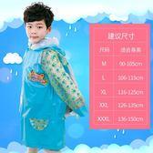 明嘉兒童雨衣男童女童幼兒園寶寶雨衣小學生帶書包位小孩防水雨披  小時光生活館
