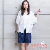 betty's貝蒂思 點點典雅綁結褲(深藍)
