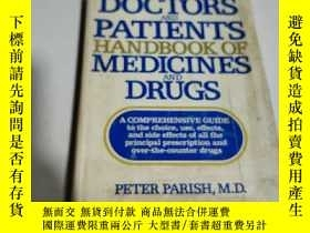 二手書博民逛書店THE罕見DOCTORS AND PATIENTS HANDBO