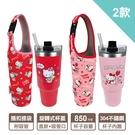 【Sanrio三麗鷗】Hello Kitty 冰霸杯&提袋組-草莓/派對 [附吸管 850ml]