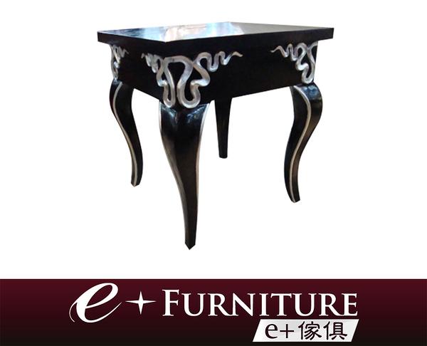 『 e+傢俱 』AT67 賽菲爾 Sapphire 新古典風 造型茶几 典雅生活大小茶几 可訂製