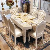 實木歐式餐桌椅組合伸縮小戶型多功能折疊大理石西歺桌圓桌方飯桌igo「時尚彩虹屋」