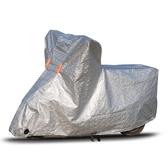 電動車防雨罩防曬防塵防盜加厚踏板摩托車罩電瓶車自行車鋁箔車衣