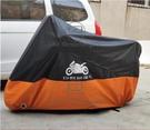 機車車罩踏板車衣防雨防曬罩街車趴賽遮雨罩【輕派工作室】