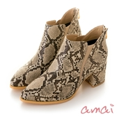 amai極簡美型側彈性跟靴 蛇紋