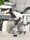 機械噴火恐龍機器電動超大號噴霧遙控 cf