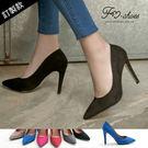 跟鞋.OL首選簡約絨質高跟鞋(黑、灰、藍)-FM時尚美鞋-訂製款.cheek