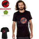Mammut 1041-07291-00...