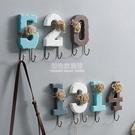 掛鉤 創意進門掛衣鉤玄關鑰匙收納牆上掛衣架牆壁臥室牆面字母掛鉤裝飾 NMS初色家居館