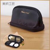 收納袋 美麗工匠 便攜化妝包大容量女收納包化妝品袋旅行洗漱包化妝刷包