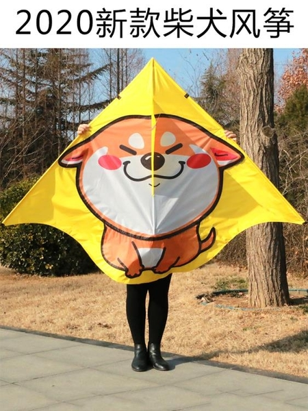 風箏濰坊卡通兒童新款柴犬大型高檔成人微風易飛初學者風箏線輪ATF 格蘭小鋪
