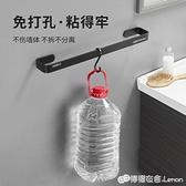 毛巾架 廁所洗澡浴室衛生間太空鋁掛毛巾架免打孔置物桿掛架單桿壁掛牆上 檸檬衣舍