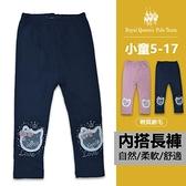 貓咪輕磨毛內搭褲*2色[13422] RQ POLO 秋冬童裝 小童 5-17碼