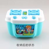 兒童過家家廚房玩具