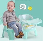兒童餐椅寶寶吃飯餐椅兒童椅子座椅塑料靠背椅叫叫椅餐桌椅卡通小椅子YJT 『獨家』流行館