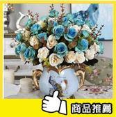 新年好禮 客廳裝飾歐式塑料仿真花藝擺件室內擺設干花束盆栽茶幾餐桌假花