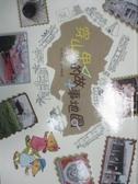 【書寶二手書T4/少年童書_ZGF】穿山甲的故事地圖_莊世瑩