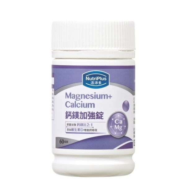 活沛多鈣鎂加強錠 60粒(新)