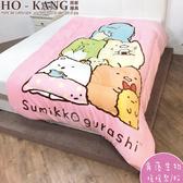 HO KANG 卡通授權 法蘭絨毯被 角落生物 - 暖暖聚-粉