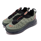 Nike 休閒鞋 MX-720-818 綠 黑 男鞋 合體鞋款 Air Max 運動鞋 【ACS】 CI3871-300