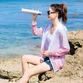 防曬衣女2018夏季新款透氣韓版超薄百搭短外套沙灘防曬服空調衫潮   LannaS