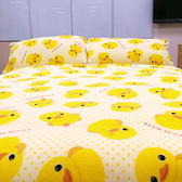 搖粒絨 / 雙人加大【黃色小鴨】床包兩用毯組  頂級搖粒絨  戀家小舖台灣製AAW315