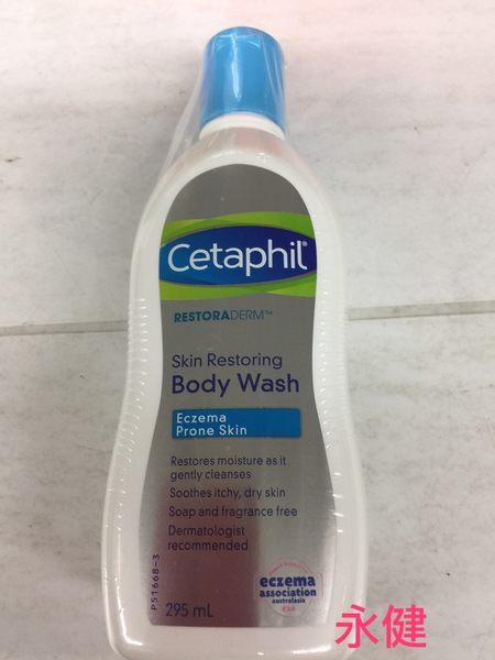 舒特膚 AD異膚康 修護潔膚乳 295ml(瓶)*4瓶