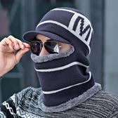防風帽騎車毛線帽子針織套頭加厚保暖騎車蒙面防風寒圍脖護耳帽莎瓦迪卡