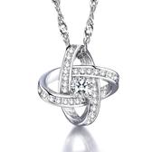 韓版女項鍊吊墜超閃鋯石永恆之心吊墜鍍銀項飾品《小師妹》ps47