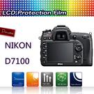 【EC數位】D7100 專用 高透光 靜電式 防刮 相機保護貼