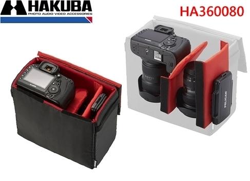【聖影數位】HAKUBA INNER soft box02 Black400內袋 HA360080 澄翰公司貨