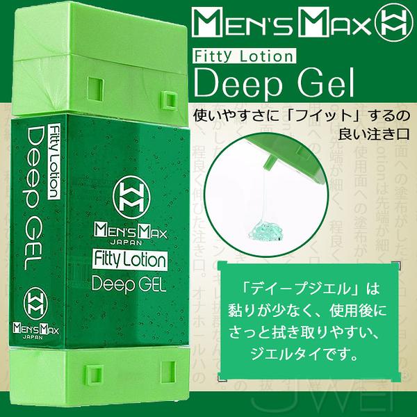 969情趣~日本原裝進口Mans Max.Fitty Lotion Deep Gel 凝膠式潤滑液 180ml