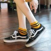 襪子女短襪春秋夏季淺口韓國可愛純棉女士船襪防臭中筒薄款條紋潮 檸檬衣舎