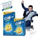 【克補】B群+鋅 60+30粒...