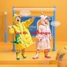 兒童雨衣男童女童小童寶寶雨披幼兒園帶書包位恐龍雨具