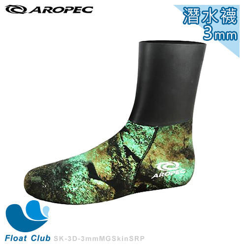 AROPEC 潛水襪 3mm Neoprene 迷彩襪 Archon-G Sox
