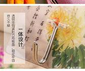免打孔廚房強力貼承重粘勾墻上墻壁粘膠無痕衣帽壁掛盤    LY6632『愛尚生活館』