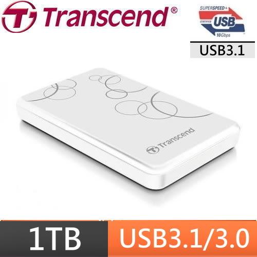 【免運費+贈3C硬碟收納袋】創見 1TB StoreJet 25A3W USB3.0/3.1 外接硬碟-白X1【 One Touch自動備份】